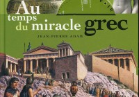 """Au Temps du Miracle Grec"" - multimedia presentation"